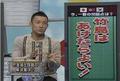 Sayoku2.bmp