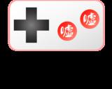 Usogames logo new 2.png